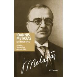 Ioannis Metaxas (diari...