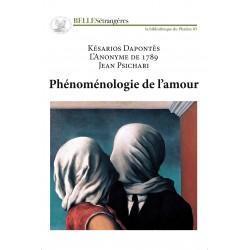Phénoménologie de l'amour
