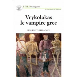 Vrykolakas le vampire grec